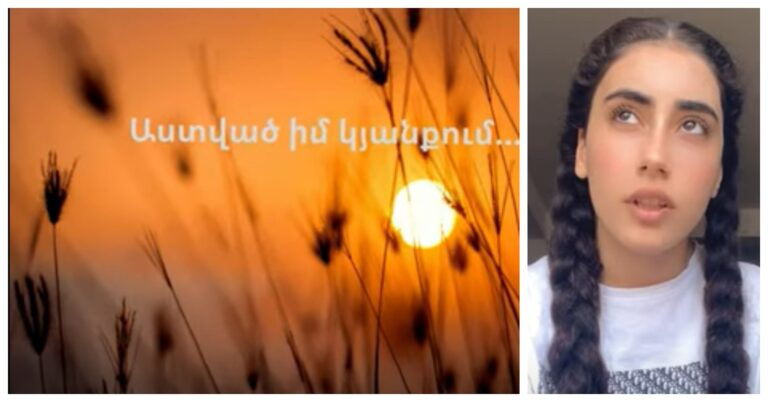Աստված իմ կյանքում. Վարդուհի Սահակյան
